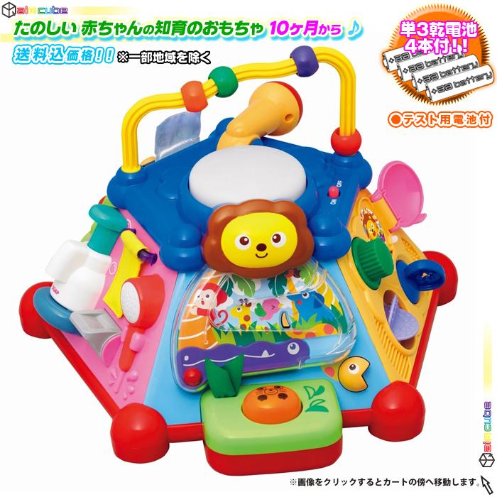 楽しい 知育のおもちゃ 赤ちゃんのおもちゃ 視覚 聴覚 触覚を刺激 - エイムキューブ画像1