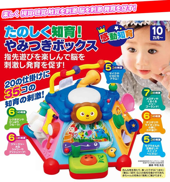 たのしく 学ぶ 知育玩具 指先遊び 脳を刺激 発育 10ヶ月から対象 - aimcube画像2
