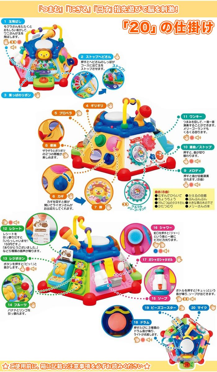 たのしく 学ぶ 知育玩具 指先遊び 脳を刺激 発育 10ヶ月から対象 - aimcube画像4