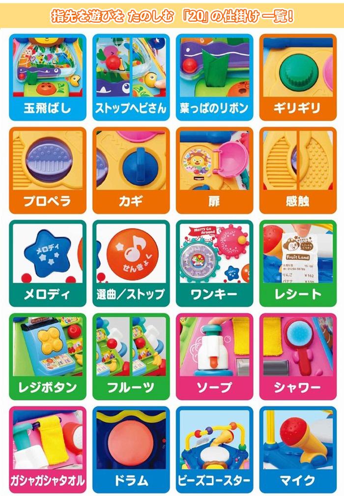 楽しい 知育のおもちゃ 赤ちゃんのおもちゃ 視覚 聴覚 触覚を刺激 - エイムキューブ画像5