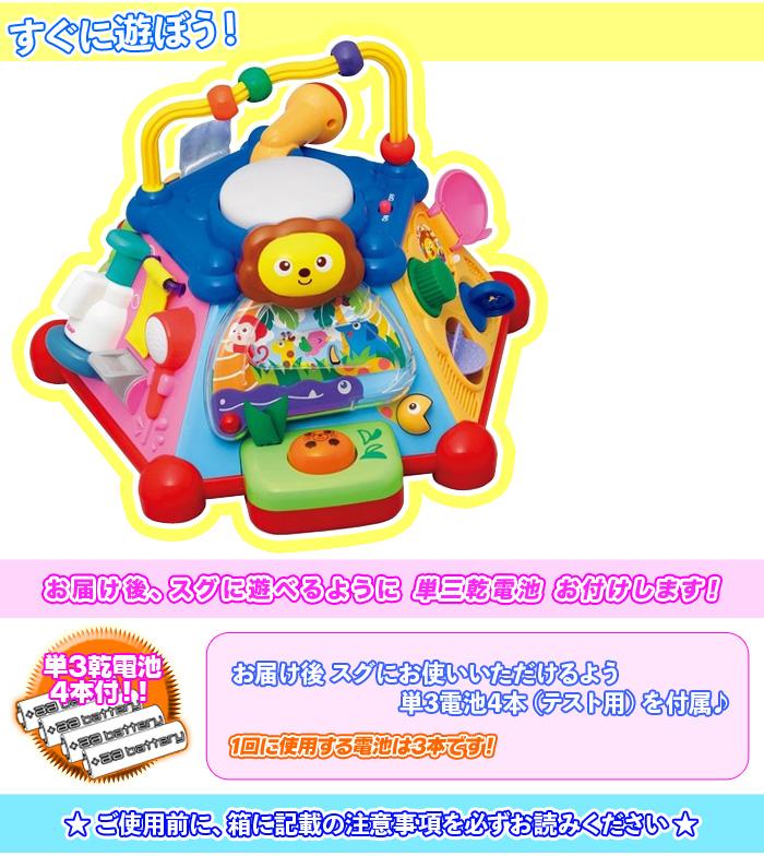 楽しい 知育のおもちゃ 赤ちゃんのおもちゃ 視覚 聴覚 触覚を刺激 - エイムキューブ画像7