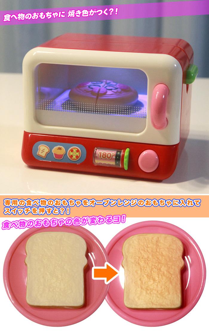 おままごと ごっこ遊び 楽しく お料理 遊ぶ 女の子 3歳以上対象 - aimcube画像2