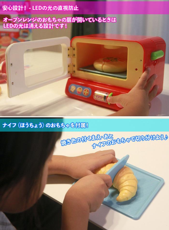 おままごと ごっこ遊び 楽しく お料理 遊ぶ 女の子 3歳以上対象 - aimcube画像4
