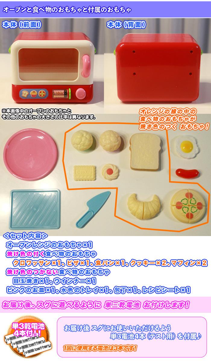 おままごと ごっこ遊び 楽しく お料理 遊ぶ 女の子 3歳以上対象 - aimcube画像6
