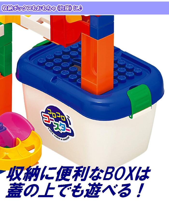 ブロック ボール コースター 収納ボックス付 子供 楽しい 知育玩具 - エイムキューブ画像3