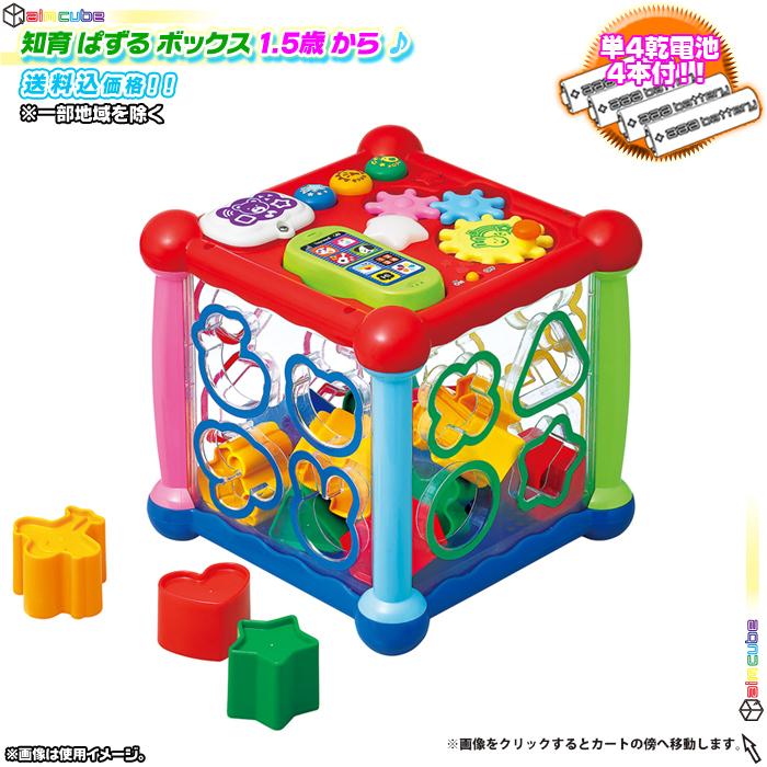 パズル ボックス 単四電池4本付 赤ちゃん おもちゃ 形 はめる ブロック 音 - エイムキューブ画像1