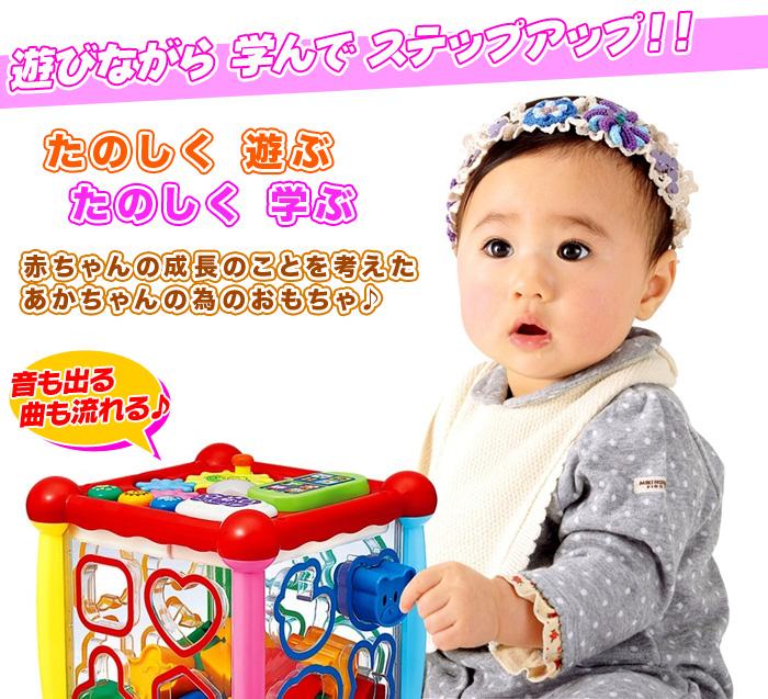 あかちゃん 楽しい 遊ぶ おもちゃ プレゼント 知育玩具 1.5才以上 - aimcube画像2