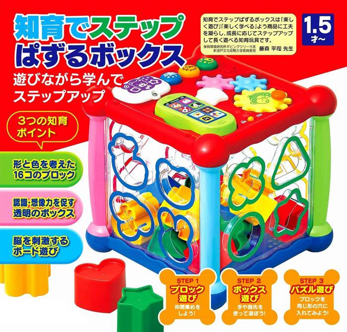 パズル ボックス 単四電池4本付 赤ちゃん おもちゃ 形 はめる ブロック 音 - エイムキューブ画像3