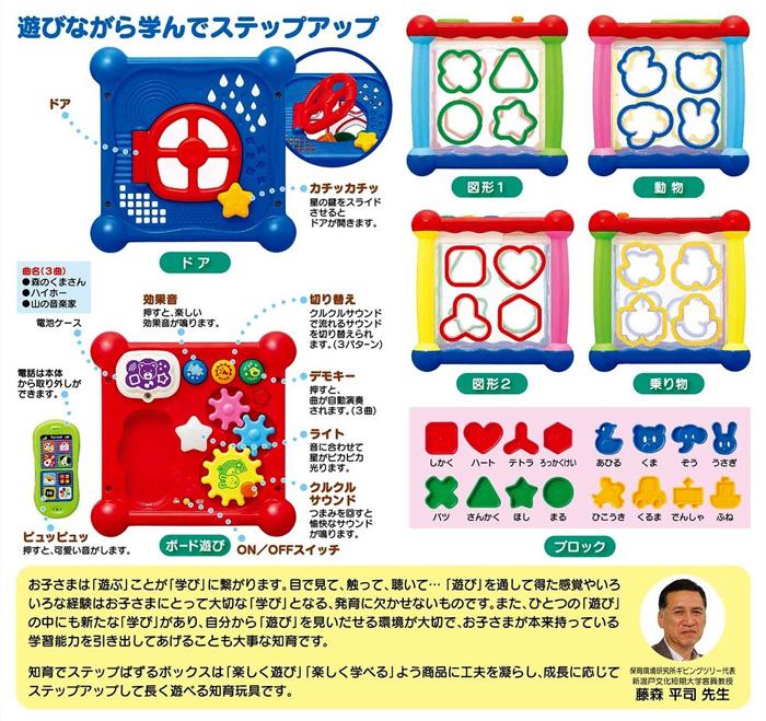あかちゃん 楽しい 遊ぶ おもちゃ プレゼント 知育玩具 1.5才以上 - aimcube画像4