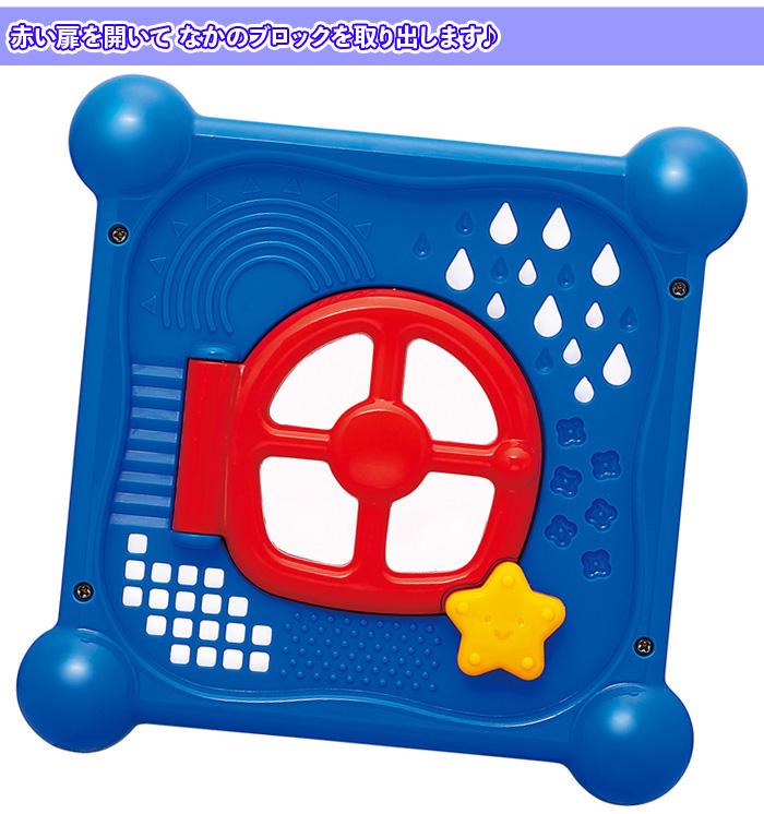 パズル ボックス 単四電池4本付 赤ちゃん おもちゃ 形 はめる ブロック 音 - エイムキューブ画像5
