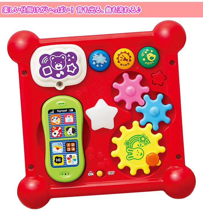 あかちゃん 楽しい 遊ぶ おもちゃ プレゼント 知育玩具 1.5才以上 - aimcube画像6