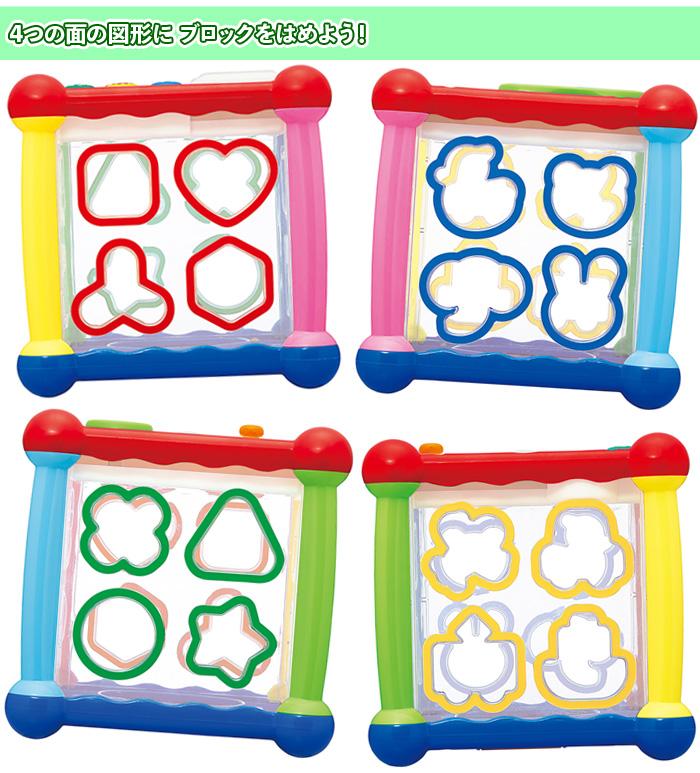 パズル ボックス 単四電池4本付 赤ちゃん おもちゃ 形 はめる ブロック 音 - エイムキューブ画像7