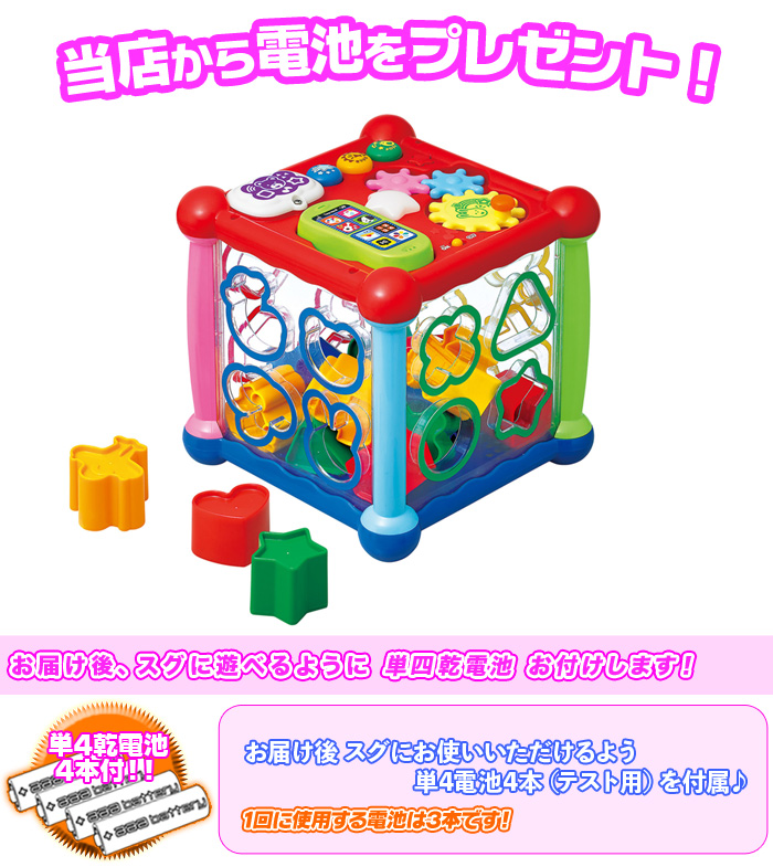 あかちゃん 楽しい 遊ぶ おもちゃ プレゼント 知育玩具 1.5才以上 - aimcube画像8