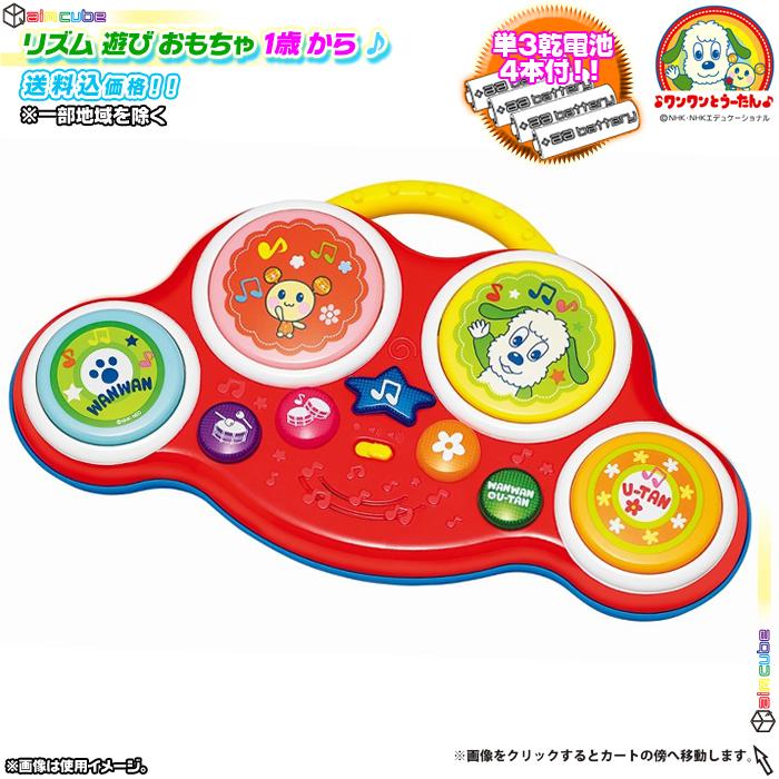 リズム おもちゃ ドラム 叩く 押す タッチ 五感を刺激 おもちゃ プレゼント - エイムキューブ画像1
