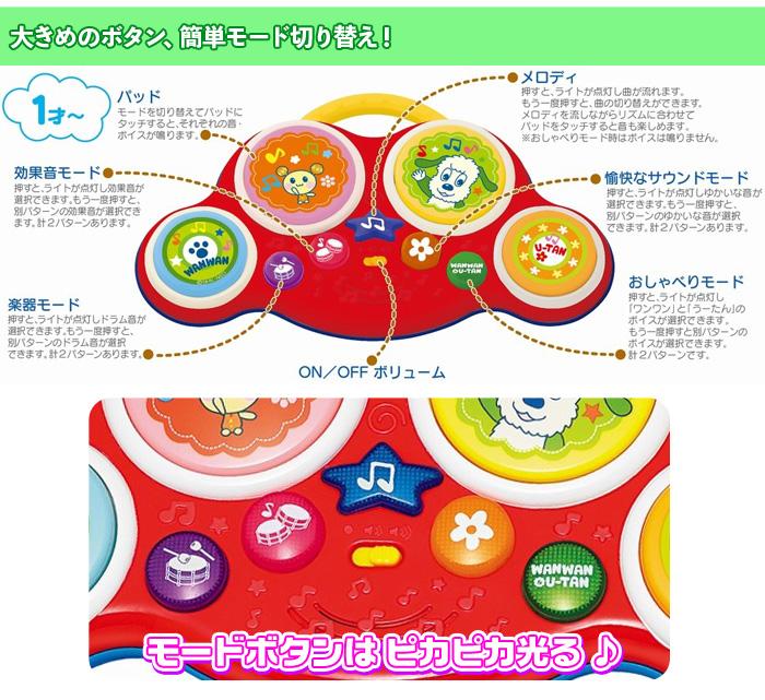 リズム おもちゃ ドラム 叩く 押す タッチ 五感を刺激 おもちゃ プレゼント - エイムキューブ画像3