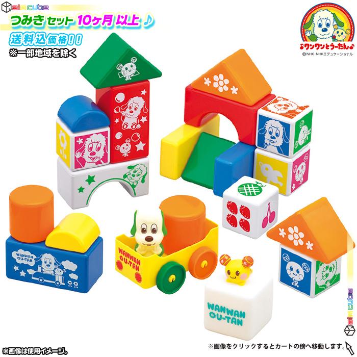初めての つみき セット 積み木 サイコロ 絵合わせ ブロック プレゼント - エイムキューブ画像1