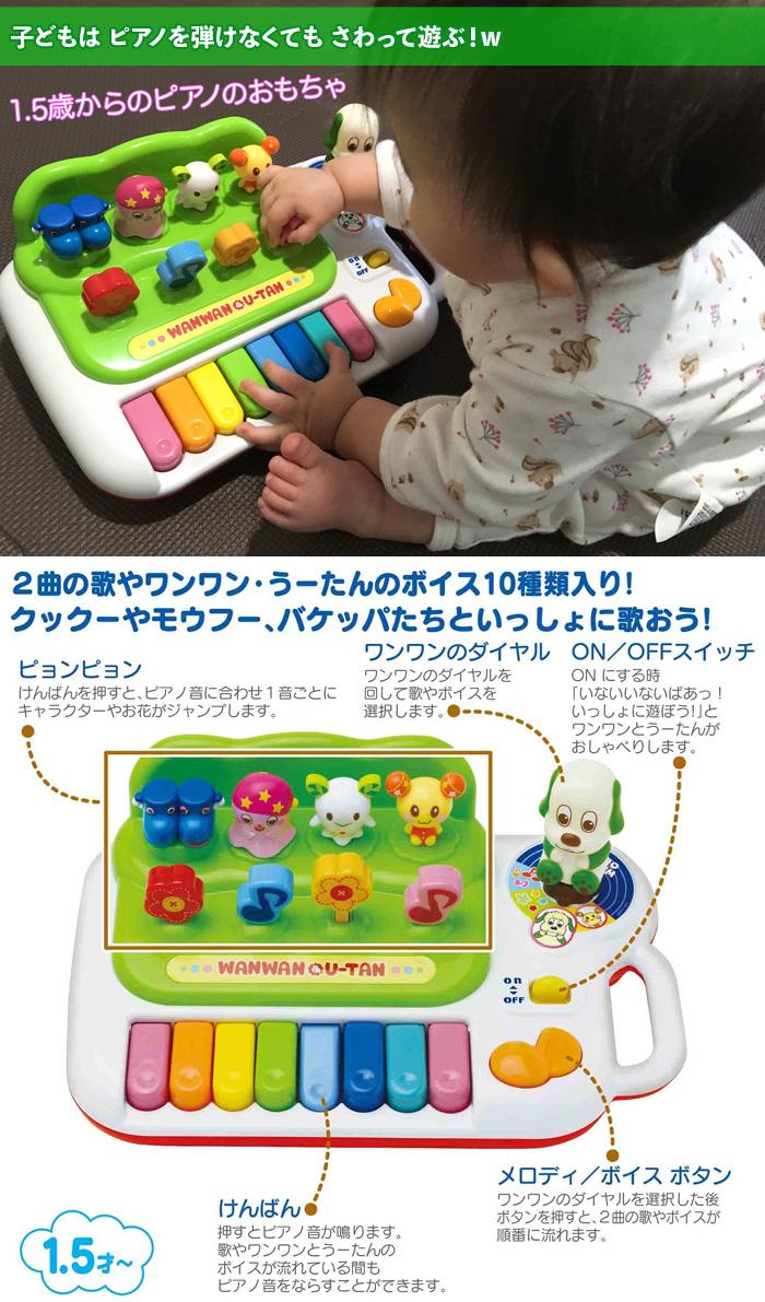 ピアノのおもちゃ 単三電池2本付 ピアノ 音楽 リズム おもちゃ - エイムキューブ画像3