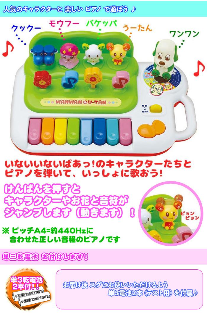 ピアノのおもちゃ 単三電池2本付 ピアノ 音楽 リズム おもちゃ - エイムキューブ画像5