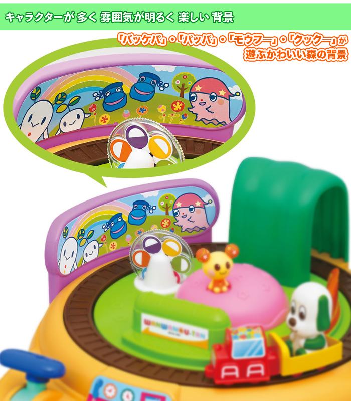 電車のおもちゃ 単三電池4本付 電車 ごっこ 運転 おもちゃ - エイムキューブ画像3