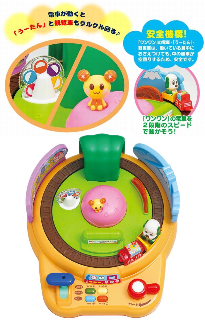 人気のキャラ ワンワン と うーたん の おもちゃ 1.5歳以上 - aimcube画像4