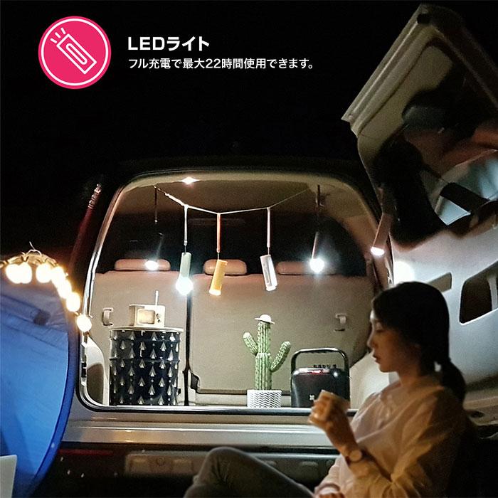 ハンディ扇風機 LEDライト モバイルバッテリー 3WAY ポータブル扇風機 - エイムキューブ画像3