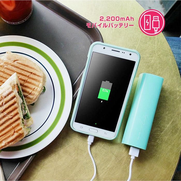 コンパクトファン 小型 扇風機 携帯 充電器 ハンドストラップ付き - aimcube画像4