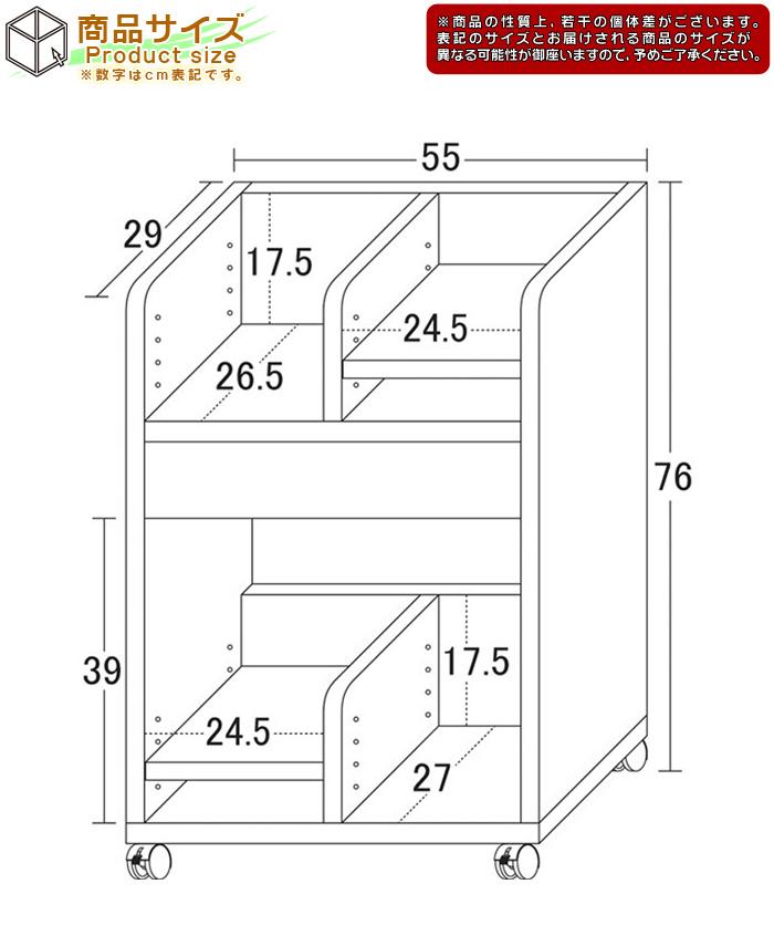 木製 教科書ラック デスクワゴン サイドワゴン 本棚 可動棚2枚付属 - aimcube画像6