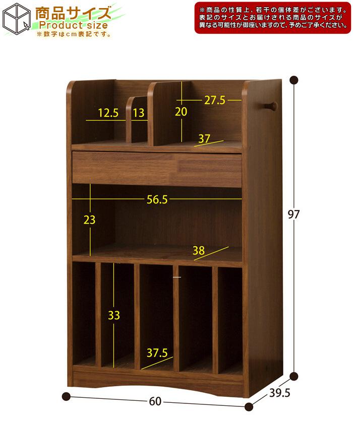 木製 教科書ラック デスクサイドラック サイドラック 本棚 引出し収納搭載 - aimcube画像6