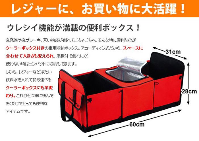 レジャー用収納 お買い物用収納 エコバッグ 折りたたみ式 - aimcube画像2