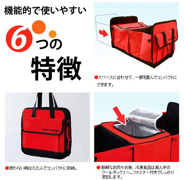 車用 収納ボックス クーラーボックス 車載用 収納ボックス - エイムキューブ画像3
