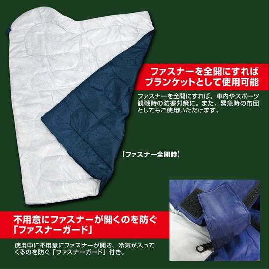 寝袋 シェラフ キャンプ用品 軽量仕様 アウトドア用品シェラフ 防災グッズ - aimcube画像2