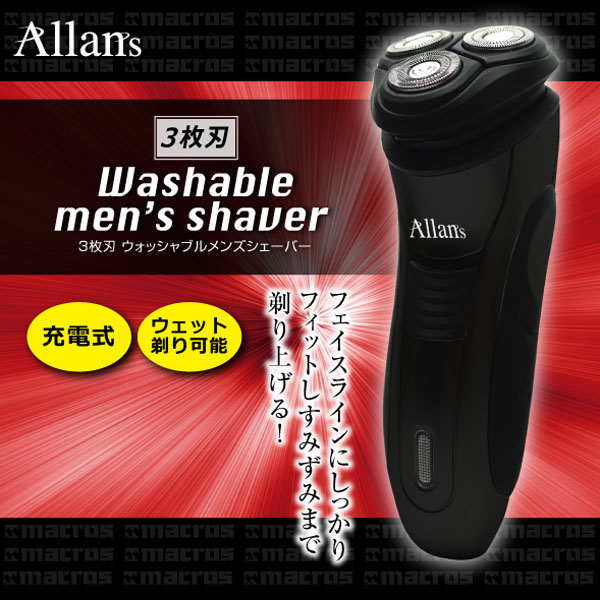 電気シェーバー 水洗いOK ひげそり 3枚刃ひげ剃り 電動ひげ剃り モミアゲカット - エイムキューブ画像1