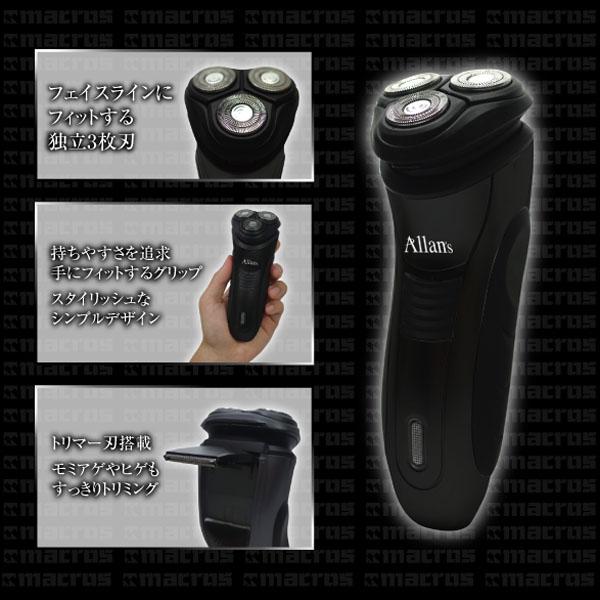 電気髭剃り 電気カミソリ 3枚刃 トリマー刃搭載 ヒゲソリ ウェット剃り - aimcube画像2