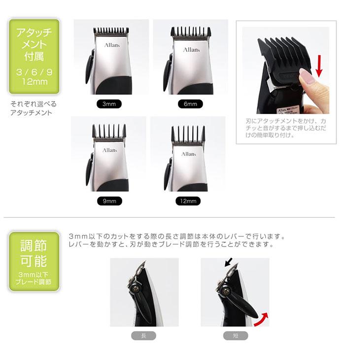 電動バリカン 散髪用 充電式 大人 子供 ショートヘア - エイムキューブ画像3
