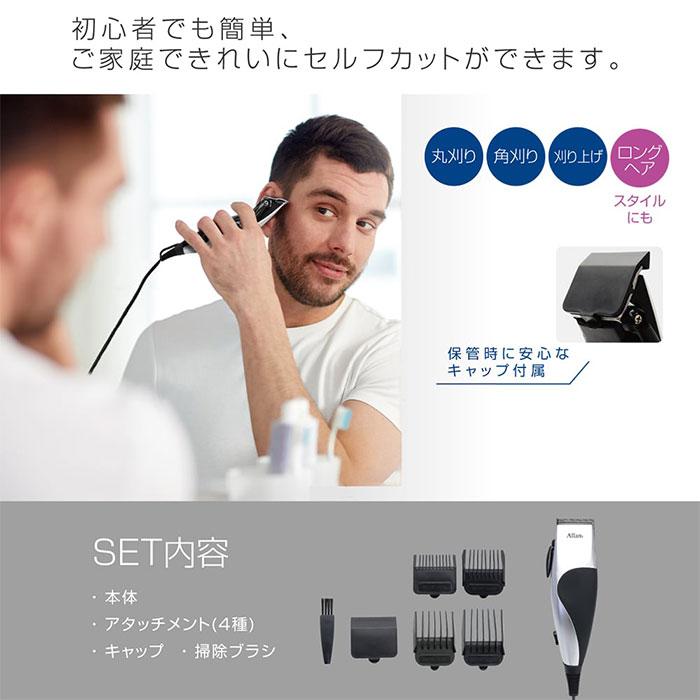 散髪 カット 自宅 電気バリカン 家庭用 ヘアクリッパー コンセント式 - aimcube画像4