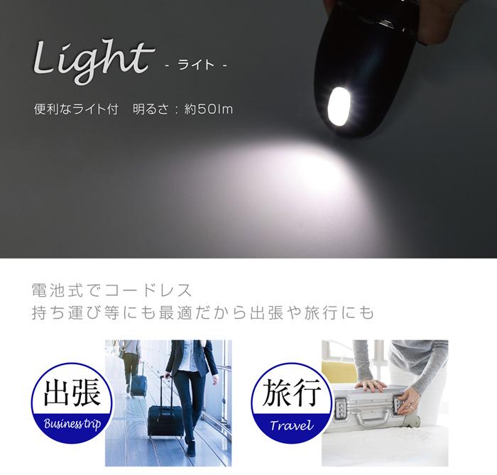 ミニ 髭剃り 携帯シェーバー 小さい ヒゲソリ ライト付き 電池付き - aimcube画像4