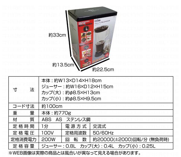 """ブレンダー ジューサー コーヒーミル 時短アイテム 電気 調理 挽く する おろす - aimcube画像4"""" /> </p>  <!--***** //商品説明が入ります *****-->  <p class="""