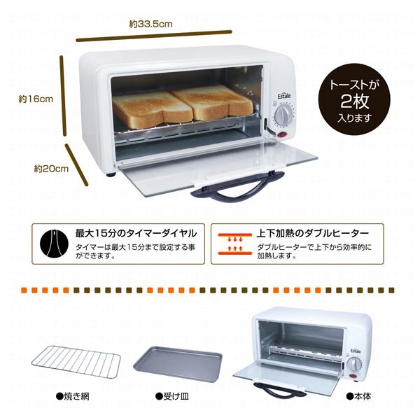 """テーブルトースター トースト 2枚 オーブントースター 受け皿 付 景品 プレゼント レトロ風 - エイムキューブ画像3"""" /> </p>  <p class="""