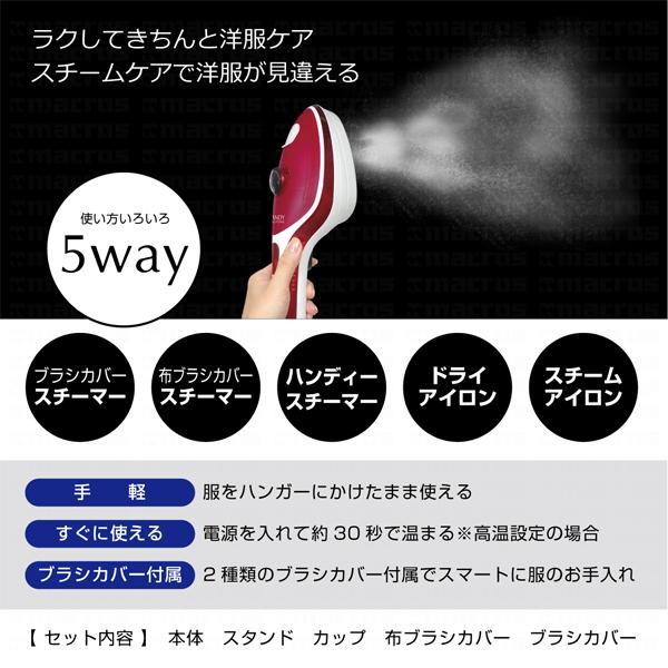 スチーマー アイロン しわ取り スチームアイロン セラミックコート シワ取り シワ伸ばし - aimcube画像4