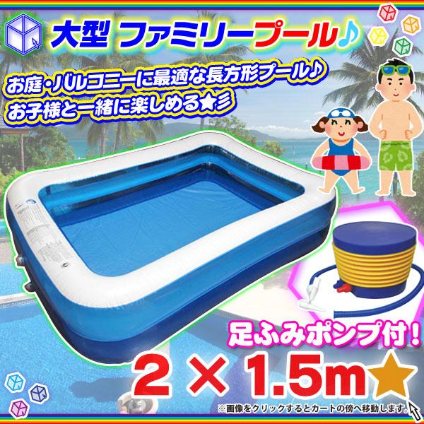 ビニールプール 子供用 ファミリープール 子ども用 バルコニープール プール 子供用プール 家庭用 - エイムキューブ画像1