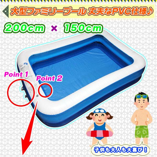 家庭用プール ベランダ プール 足踏みポンプ付 大型プール 大きなサイズ - aimcube画像2
