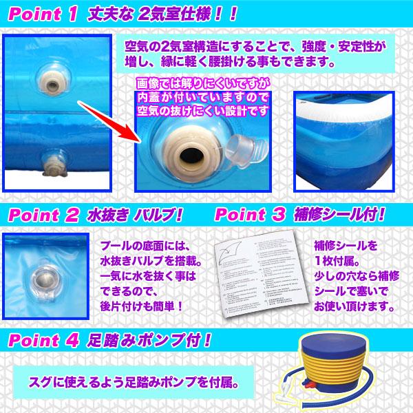 ビニールプール 子供用 ファミリープール 子ども用 バルコニープール プール 子供用プール 家庭用 - エイムキューブ画像3