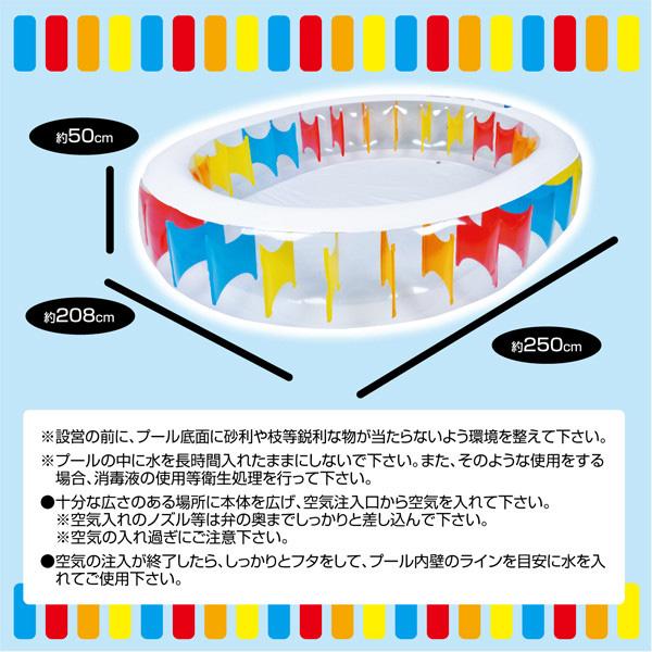 お庭 プール 室外用プール 選べるポンプ付き 家庭用ジャンボプール お子様プール - aimcube画像2
