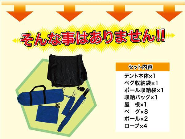 軽量ドームテント 一人用 キャンプ用テント 2人用 防災用テント 軽量テント 二人用 - エイムキューブ画像3