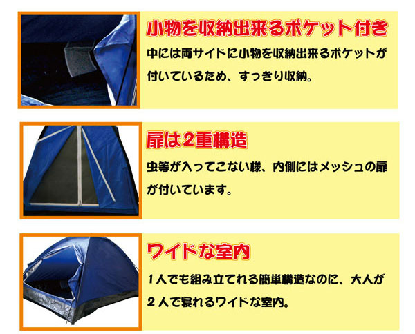 ツーリングテント ドーム型テント 防災グッズ 防災用品 テント 1人用 - aimcube画像4