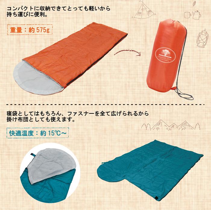 寝袋 1人用 シュラフ 肌掛け 登山 寝袋 防災 災害 備え 簡易 - エイムキューブ画像3