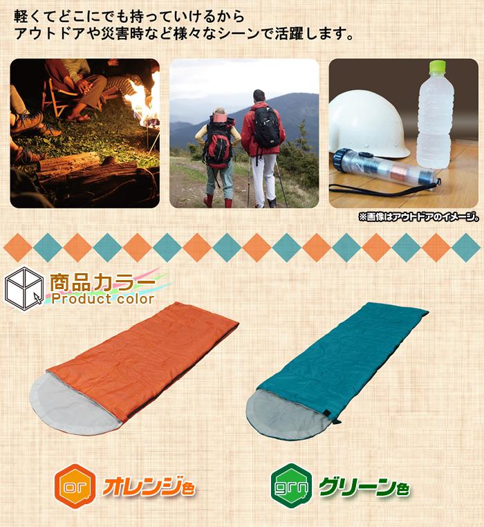 寝袋 シェラフ キャンプ用品 コンパクト 軽量仕様 - aimcube画像4