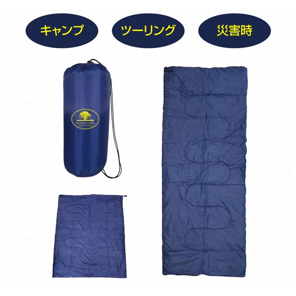 寝袋 シェラフ キャンプ用品 コンパクト 軽量仕様 アウトドア用品 シェラフ - aimcube画像2