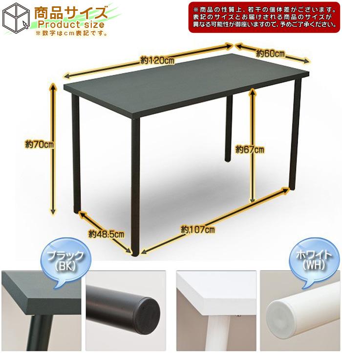 フリーテーブル 幅120cm 奥行き60cm 高70cm フリーデスク 作業台 - エイムキューブ画像5