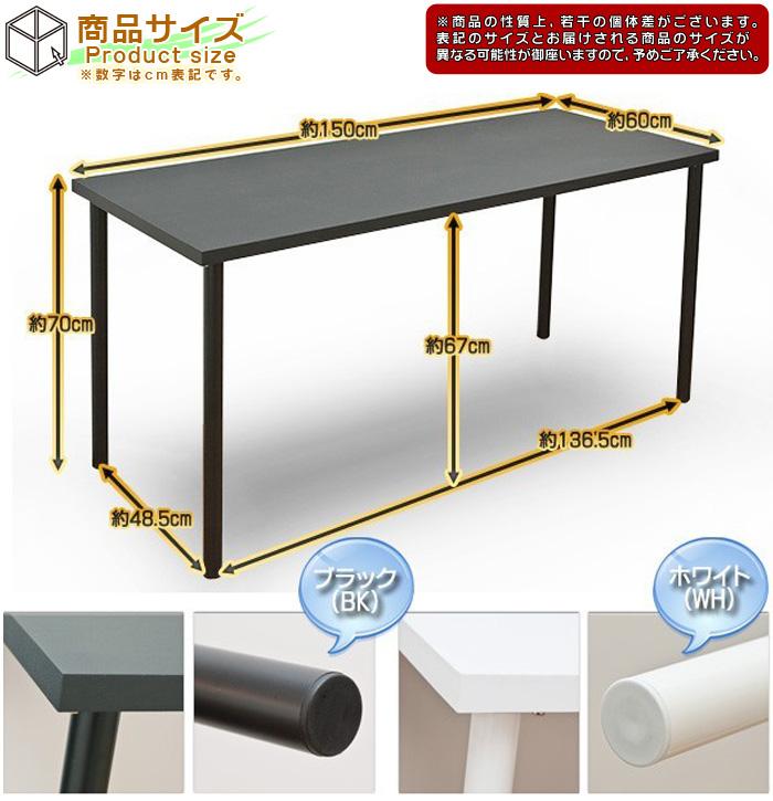 フリーテーブル 幅150cm 奥行き60cm 高70cm 白 ホワイト フリーデスク 作業台 - エイムキューブ画像5